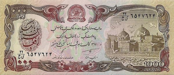 Монеты и купюры мира №60 - 1000 афгани (Афганистан)