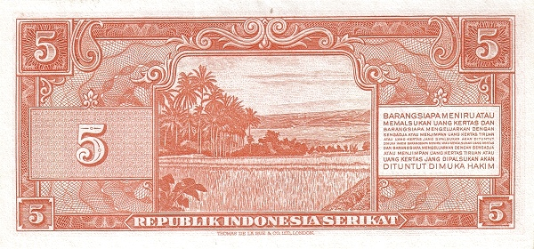 View full details. Scan donated by Rikaz! 10-Rupiah Indonesia's