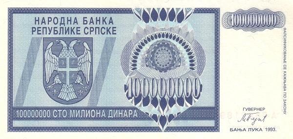 Монеты и Купюры Мира - График Выхода и ...: nacekomie.ru/forum/viewtopic.php?f=90&t=5664&start=1240